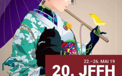 第20回 ハンブルク日本映画祭『スティールアンジー STEEL ANGIE』ワールドプレミア上映