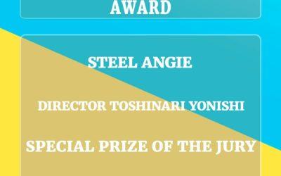 キエフ国際映画祭で審査員特別賞受賞
